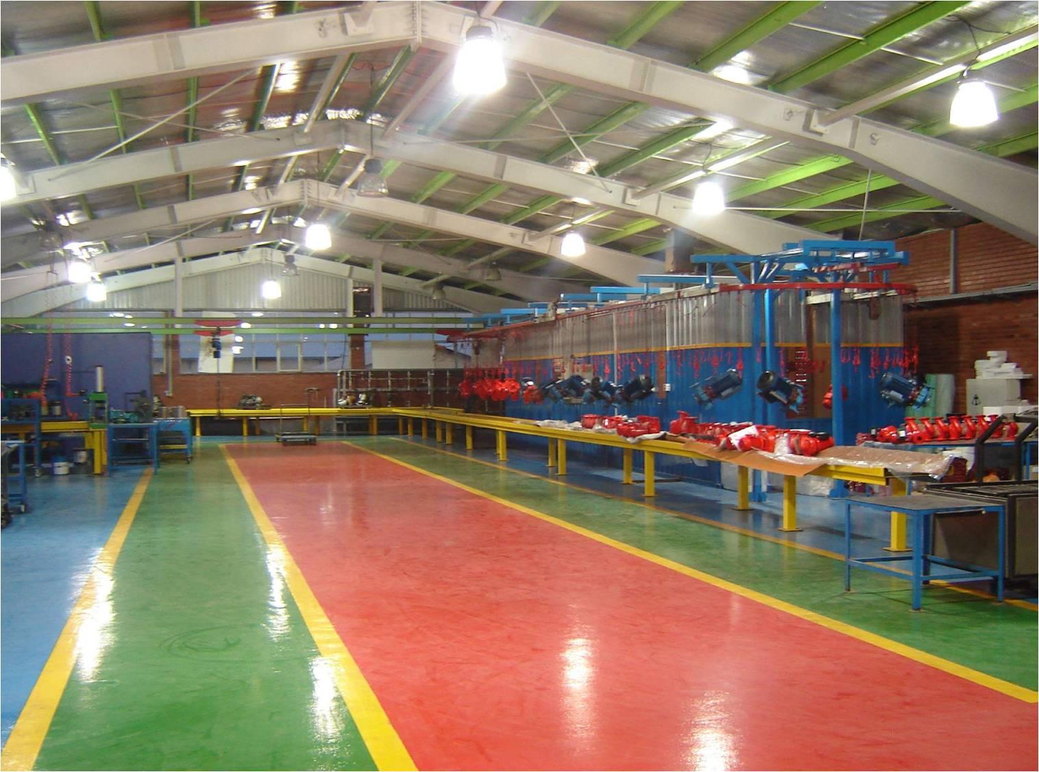 کارخانه